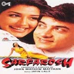 Sarfarosh